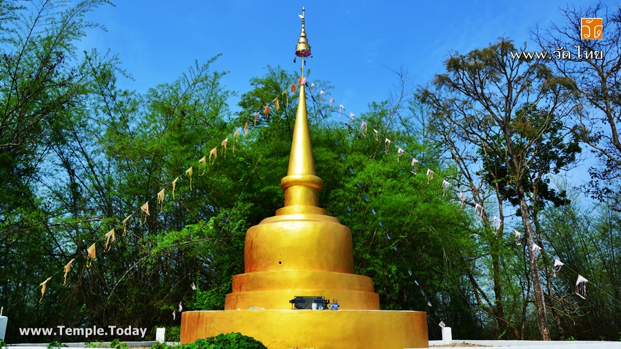 วัดพระธาตุวังซาง ( Wat Phrathat Wang Sang ) ตำบลบ้านแซว อำเภอเชียงแสน จังหวัดเชียงราย 57150