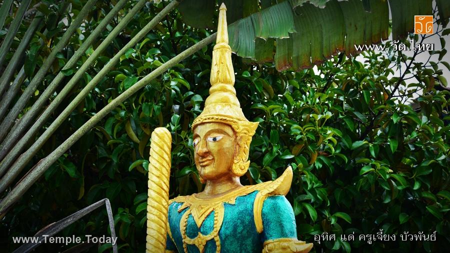 วัดนากุน (Wat Na Kun) หมู่ที่ 6 ตำบลสระแก้ว อำเภอท่าศาลา จังหวัดนครศรีธรรมราช 80160