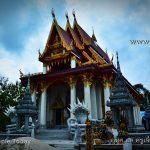 วัดนากุน (Wat Na Kun) ตำบลสระแก้ว อำเภอท่าศาลา จังหวัดนครศรีธรรมราช