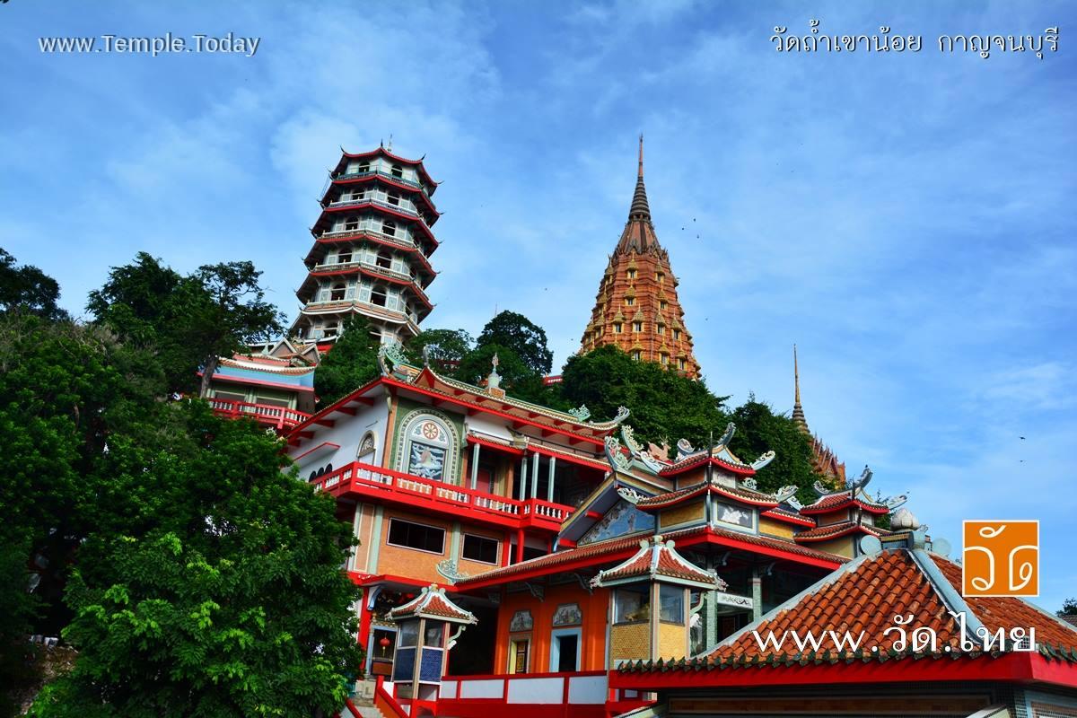 วัดถ้ำเขาน้อย (Wat Tham Khao Noi) ตำบลม่วงชุม อำเภอท่าม่วง จังหวัดกาญจนบุรี 71110