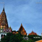วัดถ้ำเสือ (Wat Tham Sua) ตำบลม่วงชุม อำเภอท่าม่วง จังหวัดกาญจนบุรี