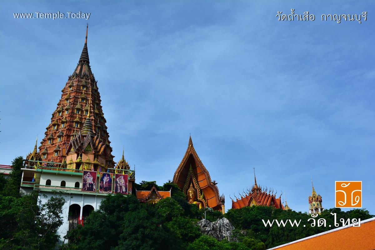 วัดถ้ำเสือ (Wat Tham Sua) ตำบลม่วงชุม อำเภอท่าม่วง จังหวัดกาญจนบุรี 71110