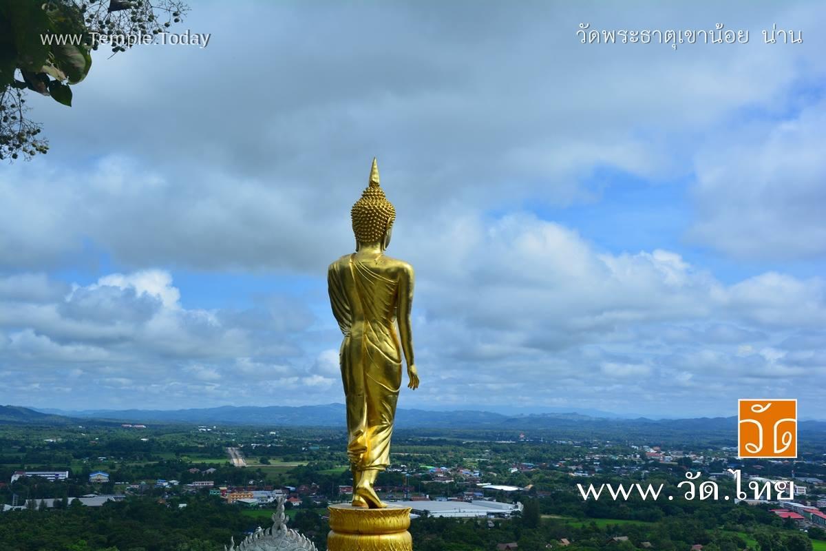 วัดพระธาตุเขาน้อย (Wat Phra That Khao Noi) ตำบลดู่ใต้ อำเภอเมืองน่าน จังหวัดน่าน 55000