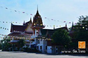 วัดลำพะอง (Wat Lam Phra Ong) ถนนสังฆ์ประชา ถนนฉลองกรุง แขวงลำผักชี เขตหนองจอก กรุงเทพมหานคร 10530