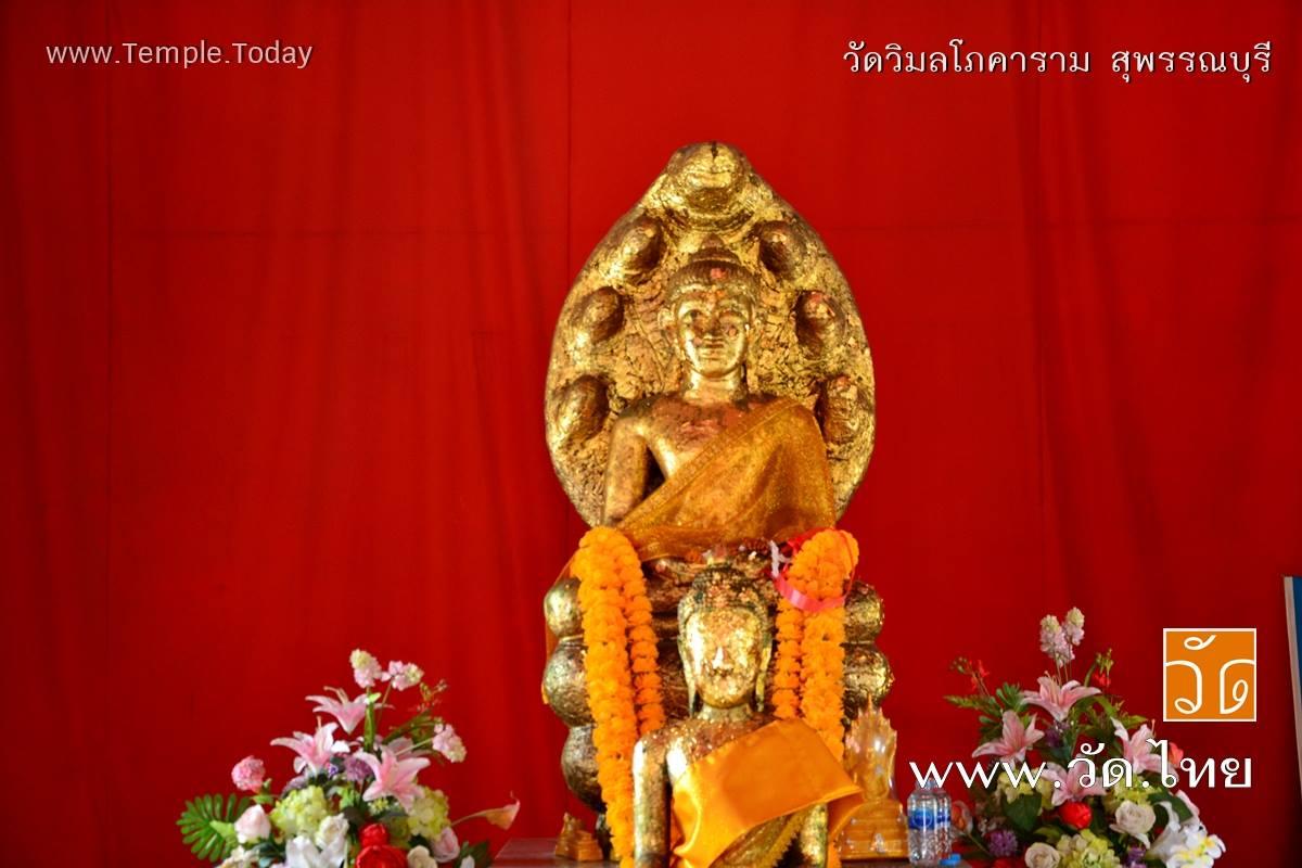 วัดวิมลโภคาราม (Wat Wimon Phokharam) ตำบลสามชุก อำเภอสามชุก จังหวัดสุพรรณบุรี 72130