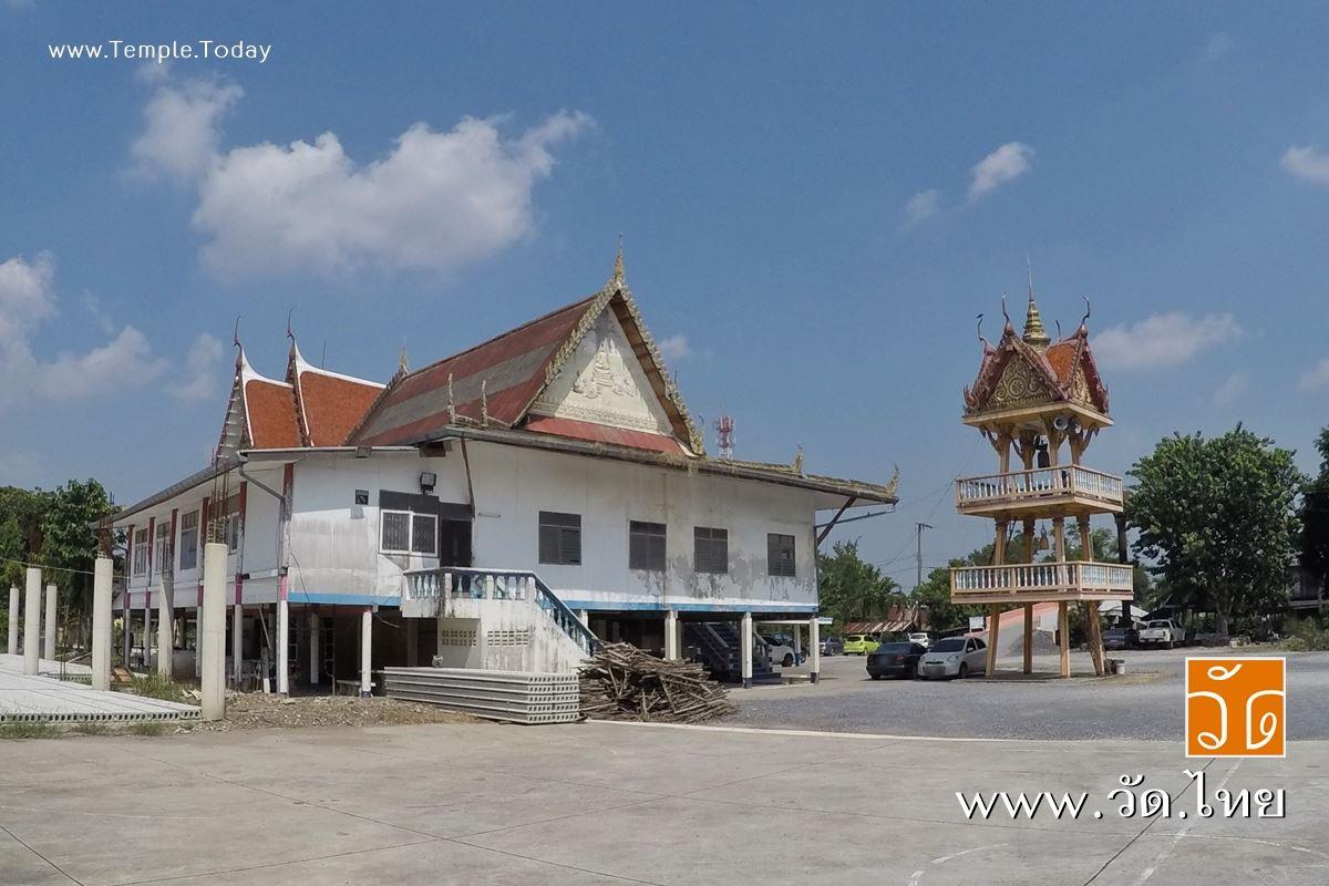 วัดสามง่าม ( Wat SamNgam ) ถนนคู้-คลองสิบ แขวงคู้ฝั่งเหนือ เขตหนองจอก กรุงเทพมหานคร 10530