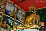 วัดสารภี (Wat Saraphi) ตำบลรั้วใหญ่ อำเภอเมือง จังหวัดสุพรรณบุรี 72000