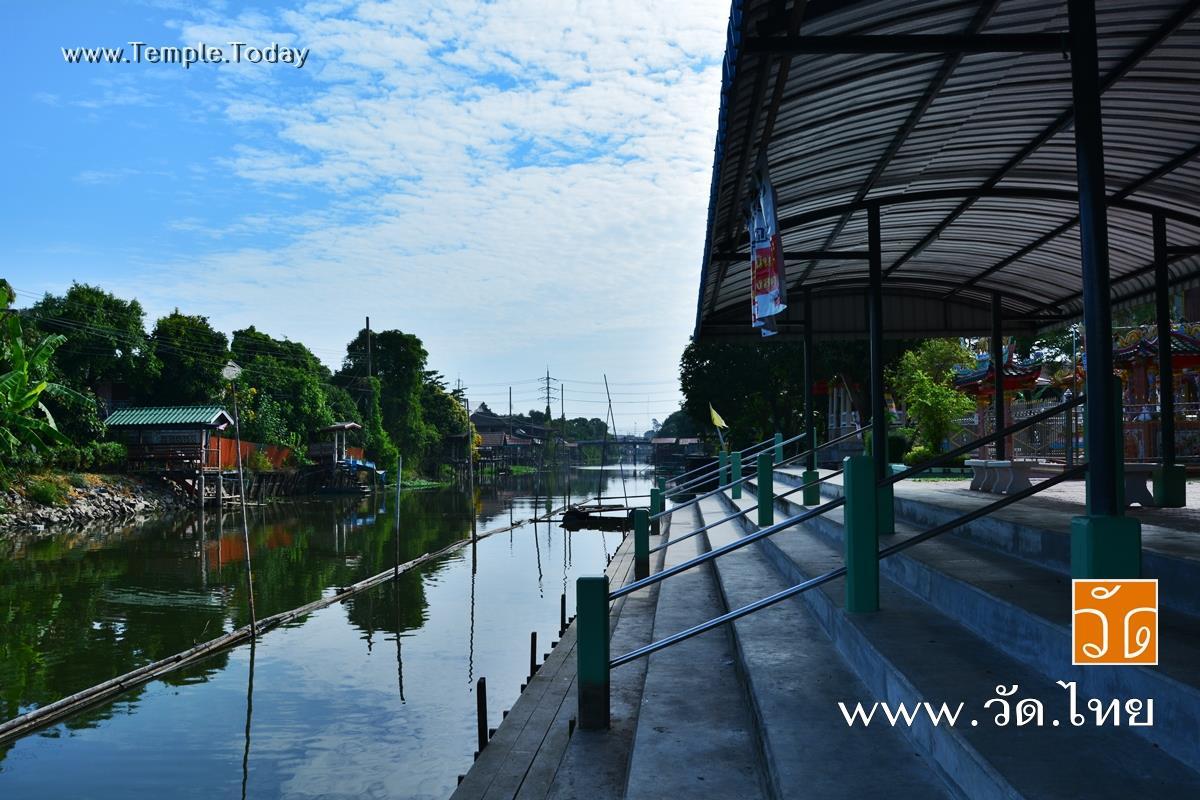 วัดหนองจอก (Wat Nong Chok) ถนนเลียบวารี แขวงกระทุ่มราย เขตหนองจอก จังหวัดกรุงเทพมหานคร 10530