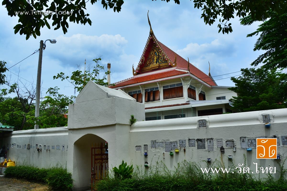 วัดอัมพวา (Wat Amphawa) ถนนอิสรภาพ 37 และถนนจรัญสนิทวงศ์ 22 แขวงบ้านช่างหล่อ เขตบางกอกน้อย กรุงเทพมหานคร 10700