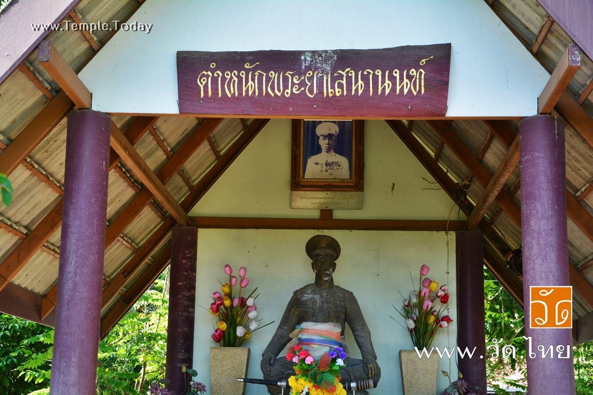 วัดเสนานนท์ (Wat Sena Non) บ้านลำมะเขือขื่น แขวงสามวาตะวันออก เขตคลองสามวา กรุงเทพมหานคร 10510