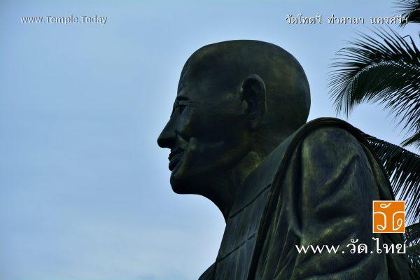 วัดโทตรี (Wat Tho Tri) ตำบลกะหรอ อำเภอท่าศาลา (นบพิตำ) จังหวัดนครศรีธรรมราช 80160