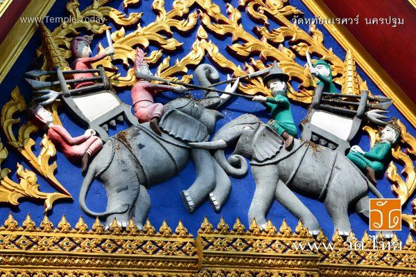 วัดหทัยนเรศวร์ (Wat Hatai Nares) ตำบลศาลายา อำเภอพุทธมณฑล จังหวัดนครปฐม 73170