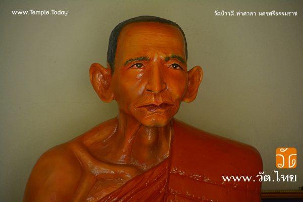วัดป่าวดี (Wat Pa Wadi) ตำบลโมคลาน อำเภอท่าศาลา จังหวัดนครศรีธรรมราช 80160