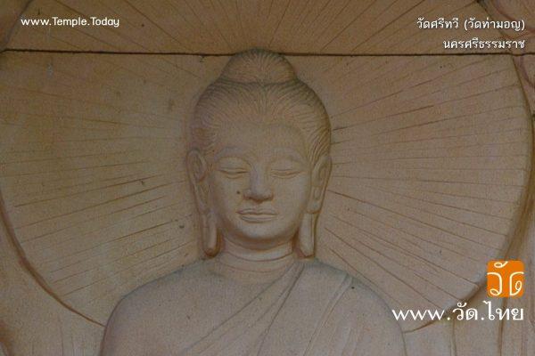 วัดศรีทวี (วัดท่ามอญ) Wat Sri Tha Wee ซอยท่าวัง ตำบลท่าวัง อำเภอเมืองนครศรีธรรมราช จังหวัดนครศรีธรรมราช 80000
