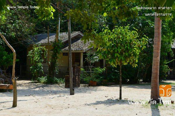 วัดสวนหมาก (Wat Suan Mak) ตำบลโมคลาน อำเภอท่าศาลา จังหวัดนครศรีธรรมราช 80160