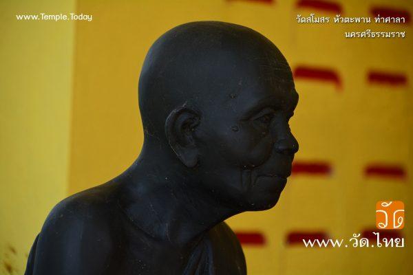 วัดสโมสร (Wat Samosorn) ตำบลหัวตะพาน อำเภอท่าศาลา จังหวัดนครศรีธรรมราช 80160